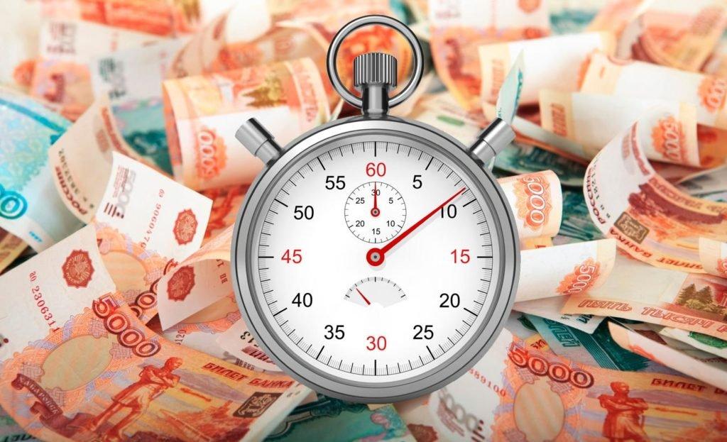 Минюст предложил поменять порядок оплаты штрафов запросроченные кредиты