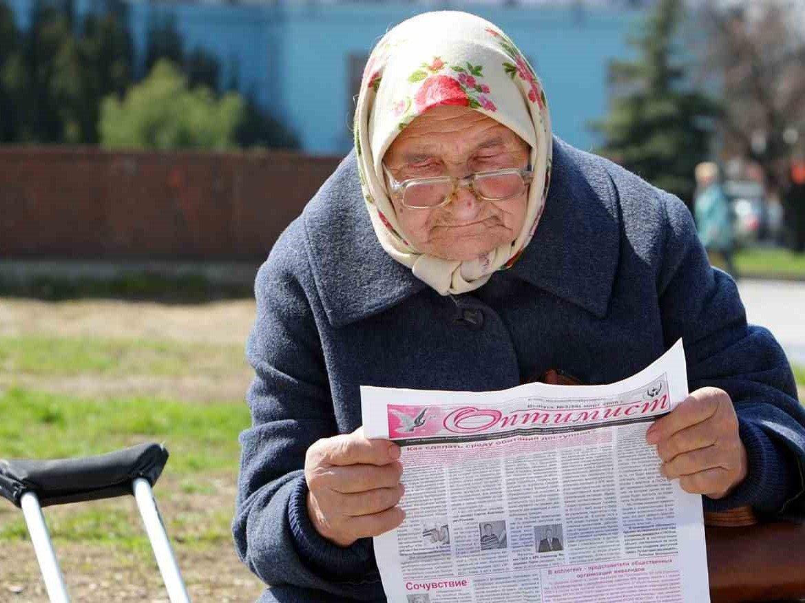 Два года с момента повышения пенсионного возраста: Какой результат