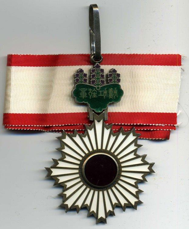 Ученые иискусствоведы Российской Федерации получили Орден Восходящего солнца вЯпонии