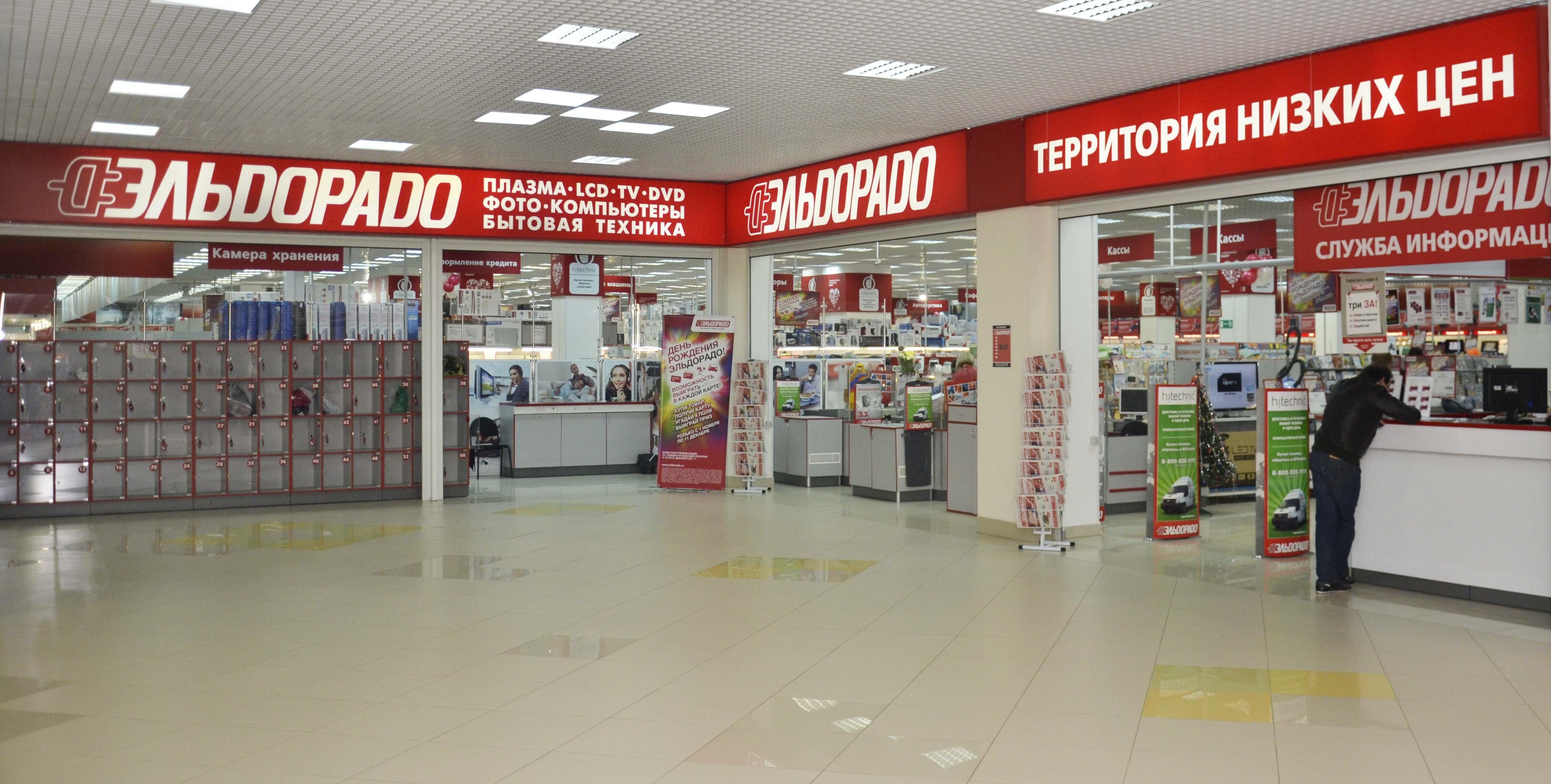 «Сафмар» закрыла сделку по закупке «М.Видео»