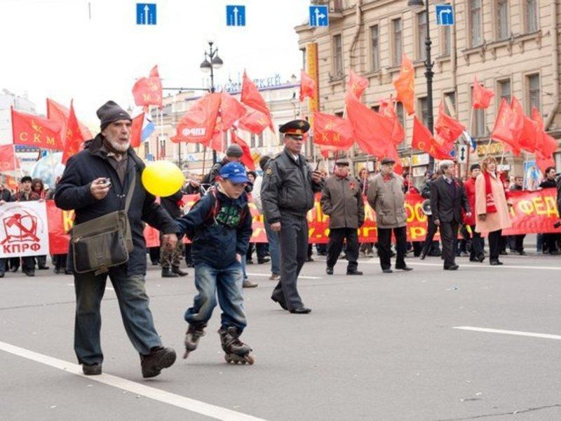 В столице России перекроют несколько улиц из-за демонстраций 1мая