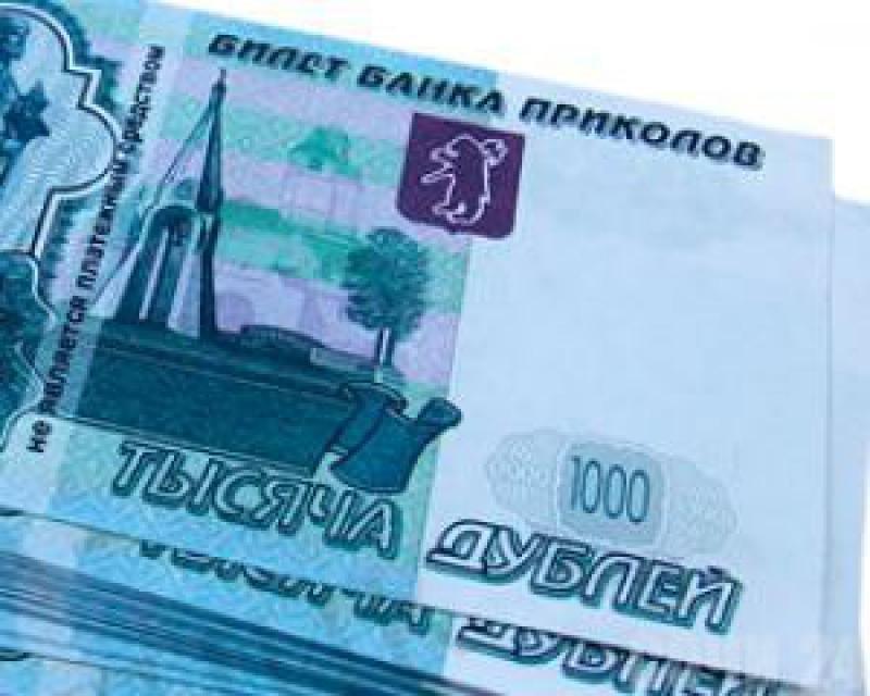 Москвич расплатился задорогостоящий телефон купюрами «банка приколов»
