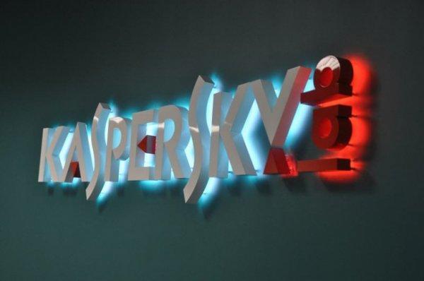 Kaspersky Home Security предлагает бесплатную охранную систему для дома
