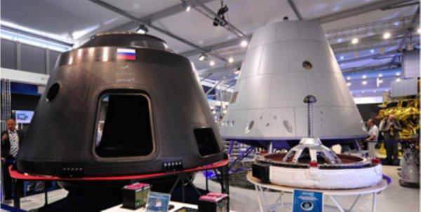 Стали известны особенности нового космического корабля «Федерация»