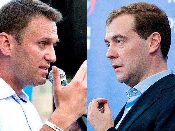 Медведев отреагировал на расследование Навального о коррупции