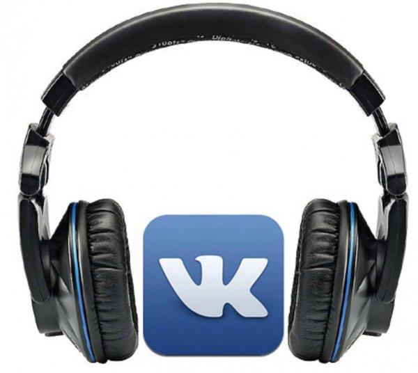 «ВКонтакте» намерена сделать доступ к музыкальным трекам платным
