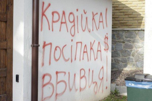 Глава Нацбанка Украины решила уйти в отставку