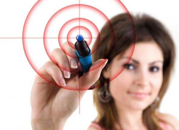 Эксперты: Правильная мотивация поможет добиться поставленных целей