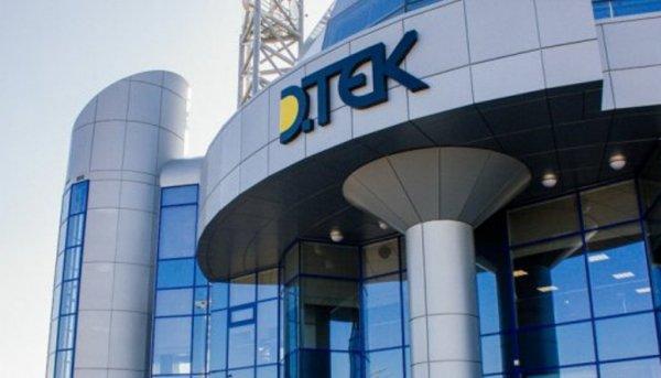 Киевский суд арестовал имущество предприятий Ахметова в ДНР и ЛНР
