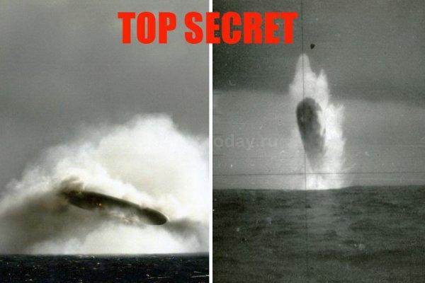 В Сети появились фото НЛО, выныривающего из вод Атлантического океана