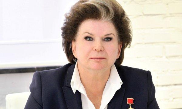 Валентина Терешкова поздравила россиян с Днем Космонавтики