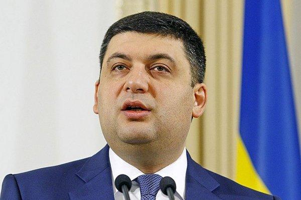 Правительство Украины продлило в стране режим ЧС в энергетике