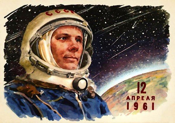 Google не создал специальный дудл в честь празднования Всемирного дня космонавтики