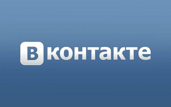 """""""ВКонтакте"""" обновился прямыми трансляциями"""