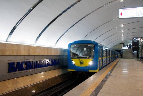 Киевское метро через месяц может остановиться