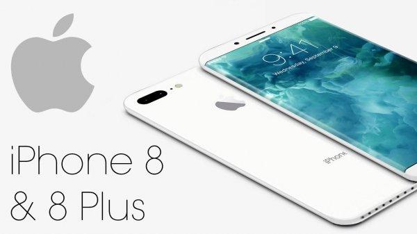 Чертежи iPhone 8 появились в Сети