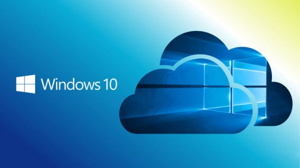 Выходит Windows 10 Cloud от  Microsoft