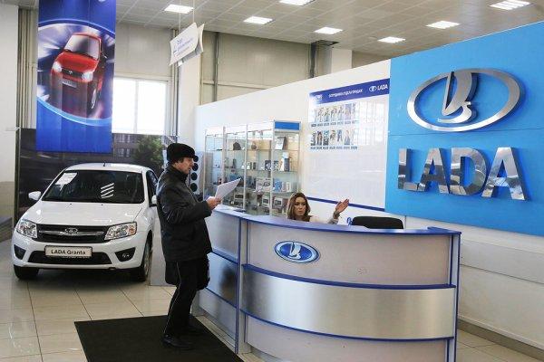 """""""АвтоВАЗ"""" объявляет скидки на постгарантийное обслуживание автомобилей Lada"""