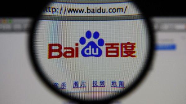 Китайский поисковик Baidu займется разработкой искусственного интеллекта