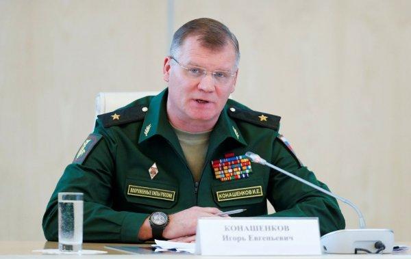 В Минобороны РФ считают, что у США нет доказательств по химатаке в Сирии
