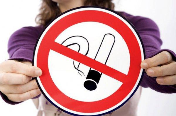 Госдума не поддержала закон, запрещающий покупку сигарет лицам младше 21 года