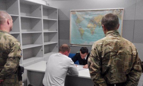 Такси российскую гражданку арестовали в китае верхний замок