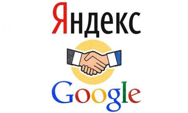 Компания Google будет продвигать поисковый сервис «Яндекса» в Chrome