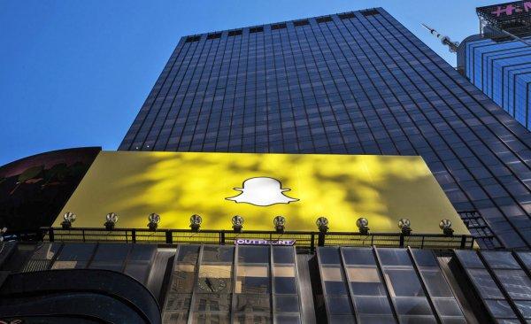 Snapchat добавила в свое приложение дополненную реальность
