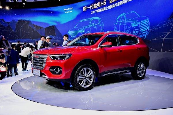 На автовыставке в Шанхае состоялась презентация нового Haval H6