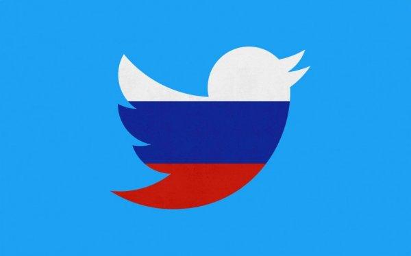 Серверы с персональными данными россиян Twitter перенесет в РФ