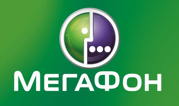 """Мегафон"" запустил опцию LTE-звонков на iPhone"