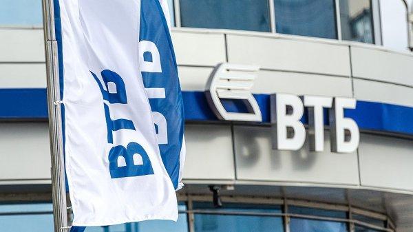 """""""ВТБ 24"""" запустило функцию досрочного погашения задолженностей"""
