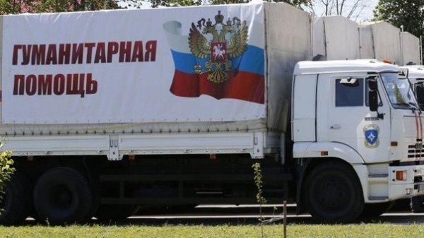 Военные РФ доставили в Хаму 1,5 тонны гумпомощи