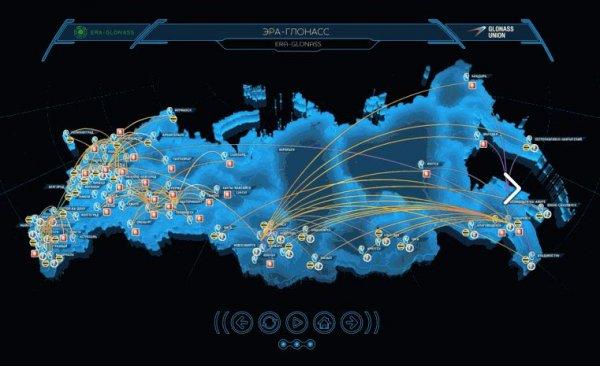 Роскосмос установит две наземные станции ГЛОНАСС в Казахстане