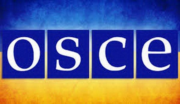 МИД России: При подрыве автомобиля ОБСЕ в Донбассе погиб гражданин США