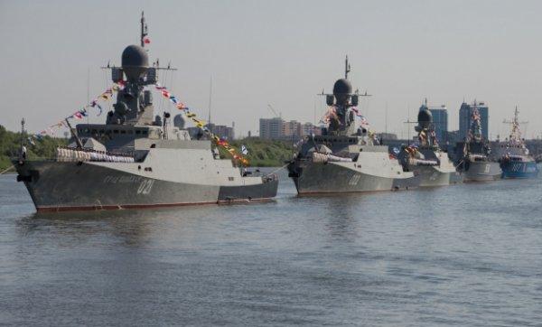 Каспийская флотилия начала внезапную проверку боеготовности