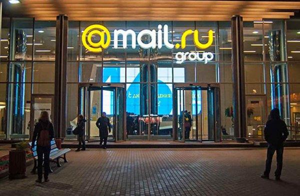 Mail.ru Group инвестирует в индустрию игр $  100 млн