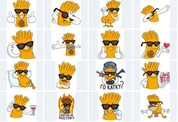 """""""ВКонтакте"""" появится бесплатный набор стикеров с символом Burger King"""