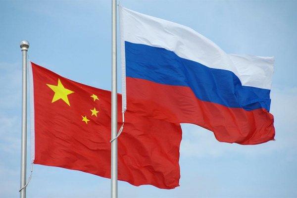Китай прокомментировал заявления США об «изоляции РФ в ООН»