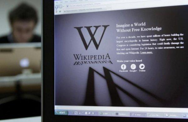 Wikipedia стала недоступна для Турции из-за блокировки правительства