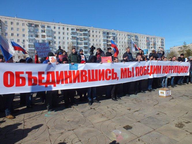 ВНовосибирске оппозиция провела шествие против коррупции