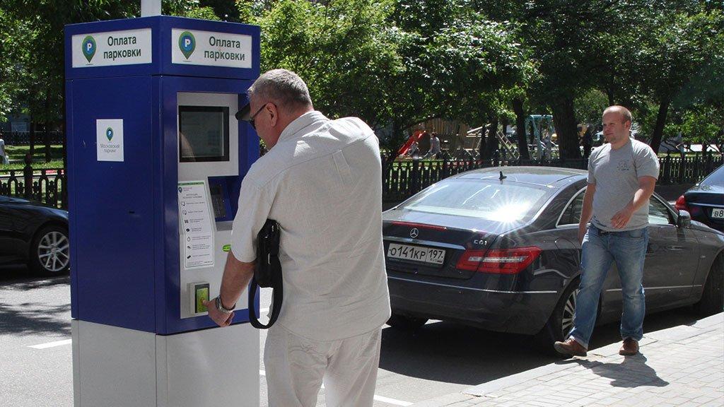 Москва выручила сплатных парковок 3 млрд руб. наблагоустройство
