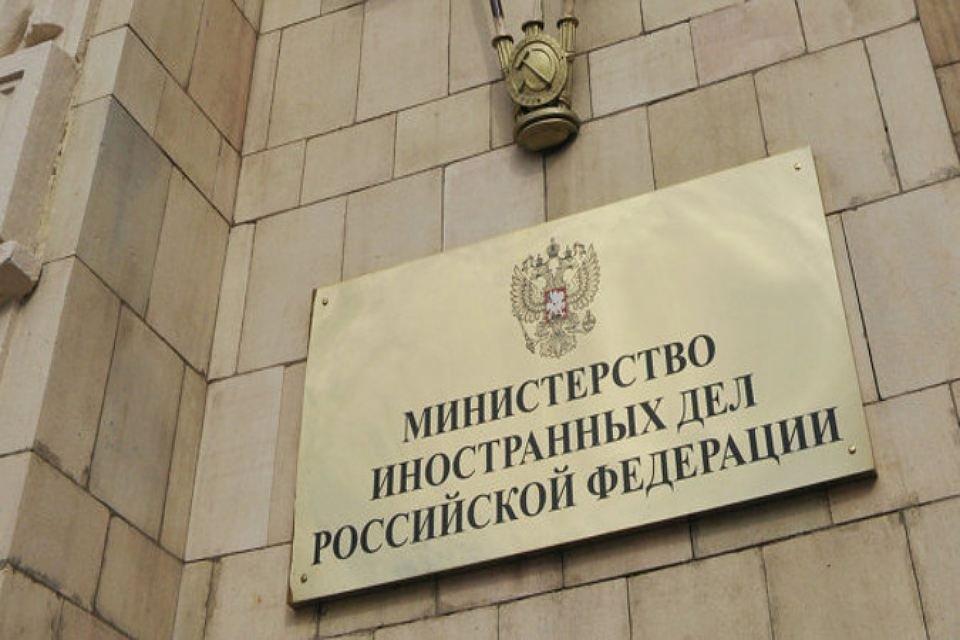 ВМИДРФ призвали государство Украину внимательно прочитать решение суда ООН
