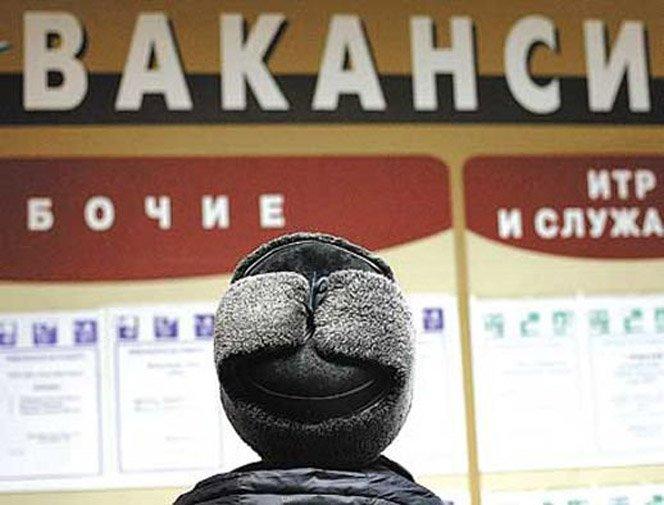 Занеделю снизилось количество нигде неработающих в РФ — Минтруда