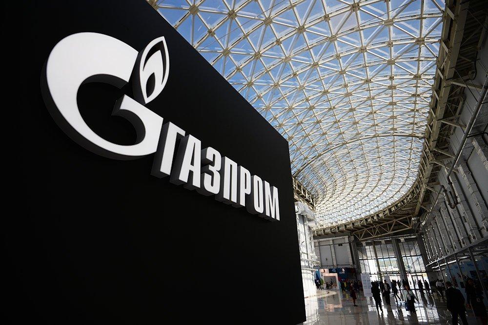 «Газпром» отчитался оросте экспорта вдальнее зарубежье на14,9%