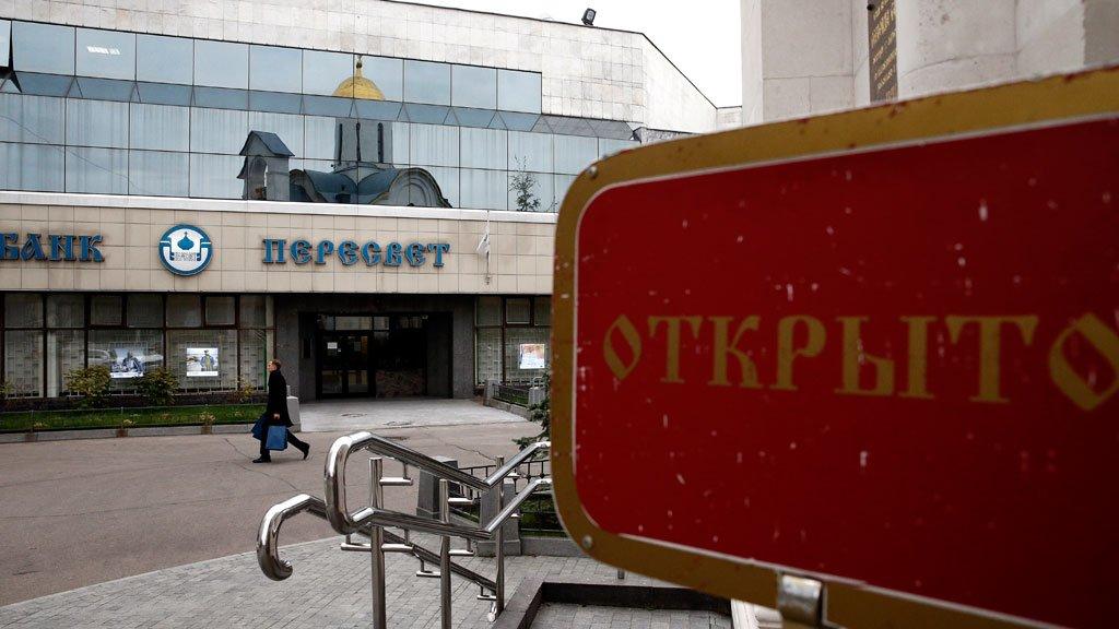 Банк «Пересвет» обнаружил пропажу 5 млрд рублей изкассы