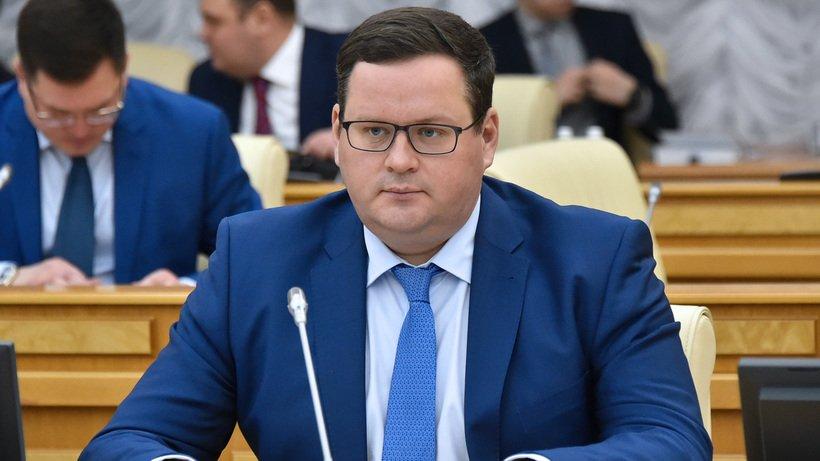 Антон Котяков назначен заместителем минфина