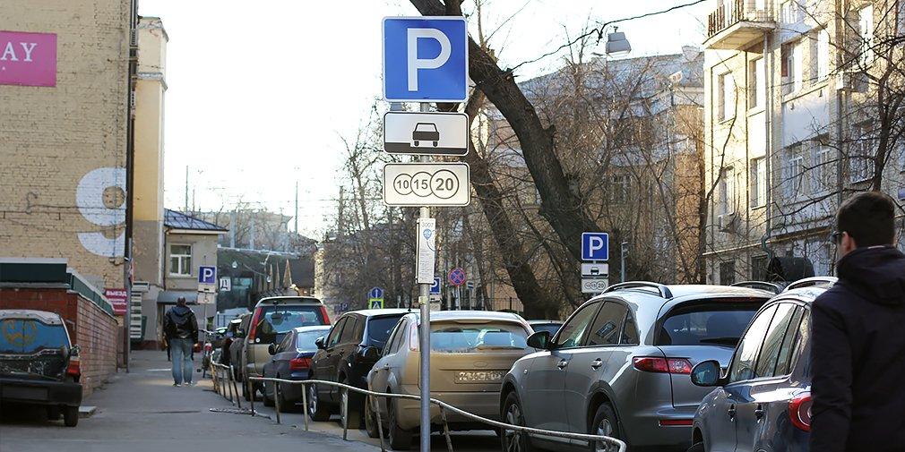 Парковку в столицеРФ с7 по9мая сделают бесплатной