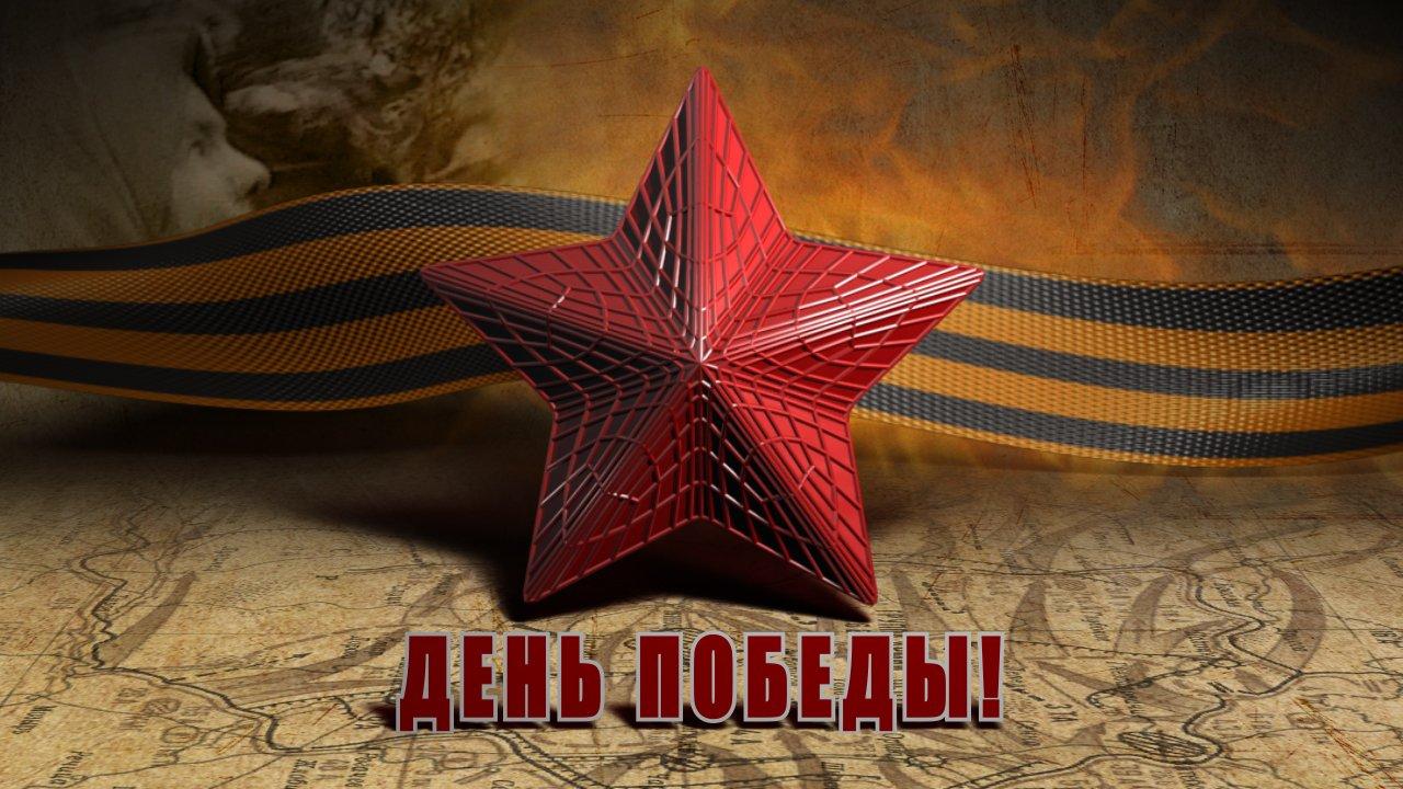 Генеральная репетиция Парада Победы вСевастополе