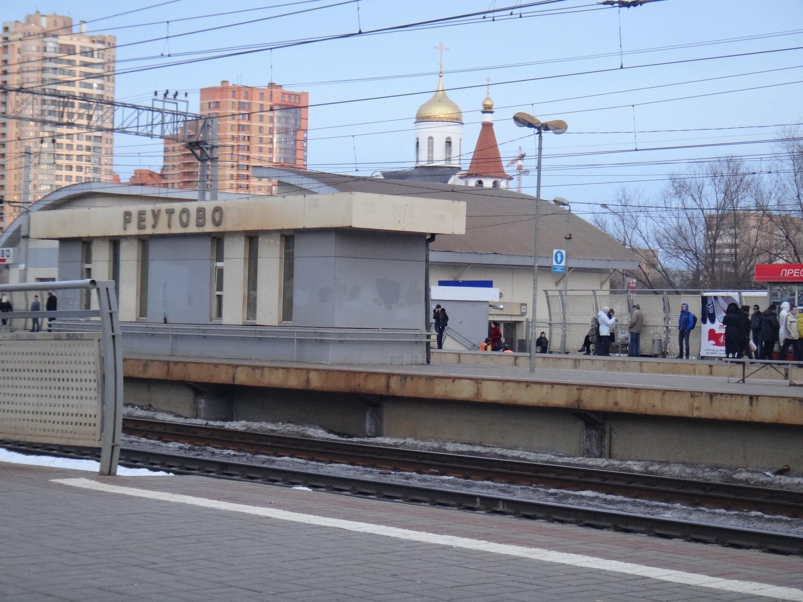 Мужское тело обнаружили на ж/д станции «Реутово»— Подмосковье